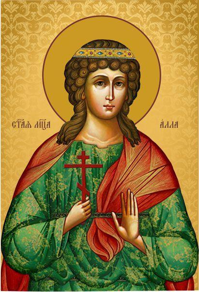 Ікона з росписом Свята Алла