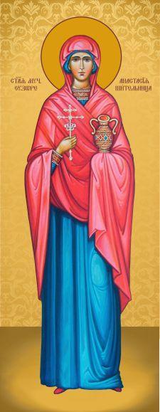 Ікона церковна Свята Анастасія узорешительниця