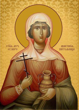 Ікона подарункова Свята Анастасія узорешительниця
