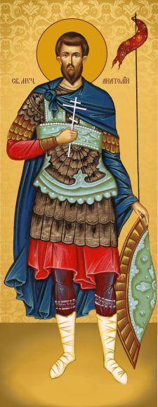 Ікона на дарунок Святий Анатолій