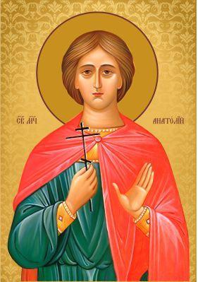 Ікона Святий Анатолій