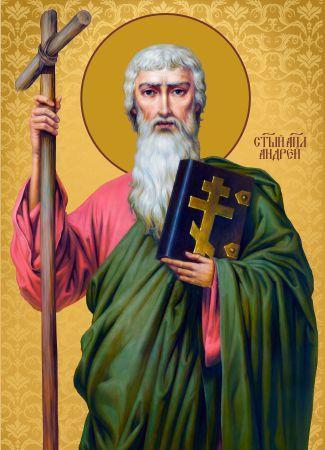 Ікона з росписом Ікона Святий Андрій