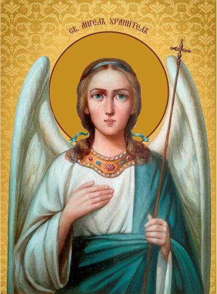 Ікона для дому Ангел охоронець ікона для дому