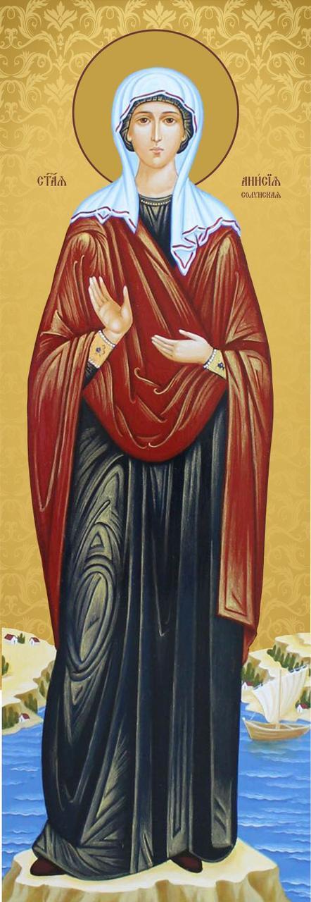 Ікона на замовлення Свята Анісія Солунська