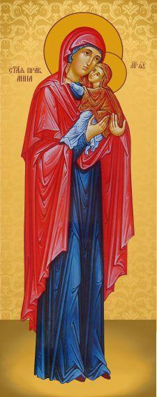Ікона церковна Свята Анна Праведна