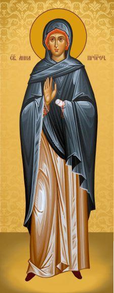 Ікона православна Свята Анна Пророчиця