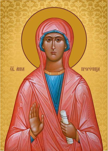 Ікона подарункова Свята Анна Пророчиця