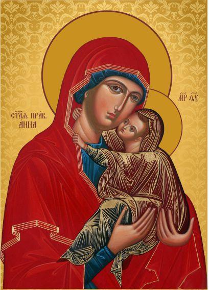 Ікона для дому Свята Анна Праведна