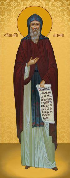 Ікона Святий Антоній Печерський 23х11см