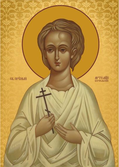 Ікона православна Святий Артемій Веркольський