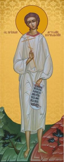 Ікона подарункова Святий Артемій Веркольський ростова