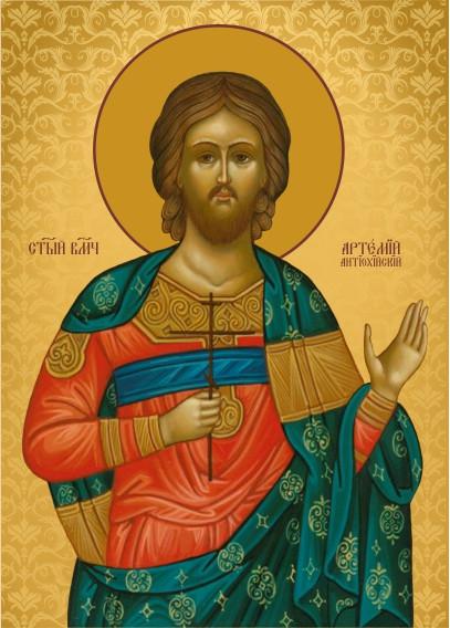 Ікона церковна Святий Артемій