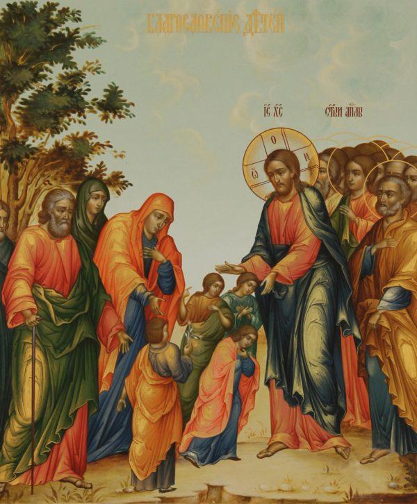 Ікона на дарунок Благословення дітей Ісусом Христом