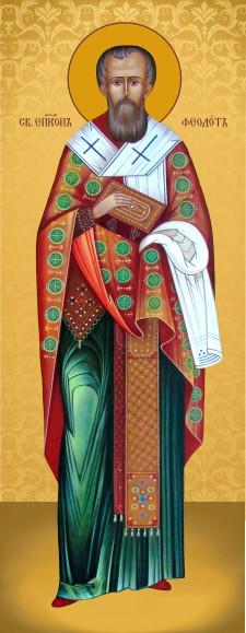 Ікона на дереві Святий Богдан ікона на дарунок
