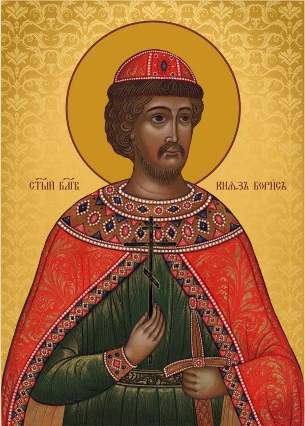 Ікона церковна Святий Борис