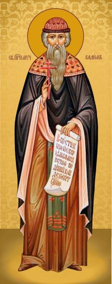 Ікона православна Святий Вадим