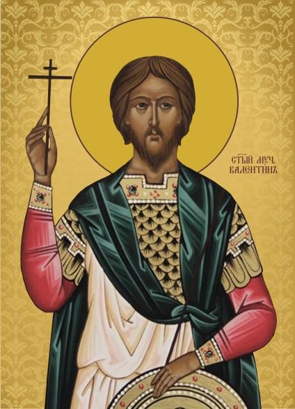 Ікона подарункова Святий Валентин мученик