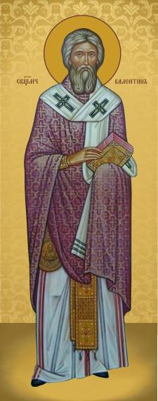 Ікона для дому Святий Валентин