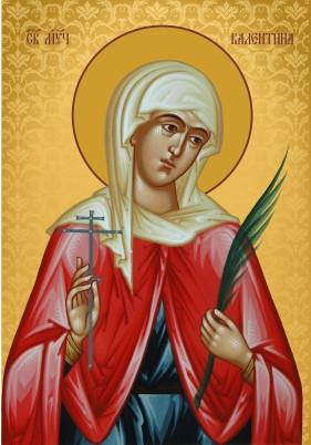 Ікона Свята Валентина