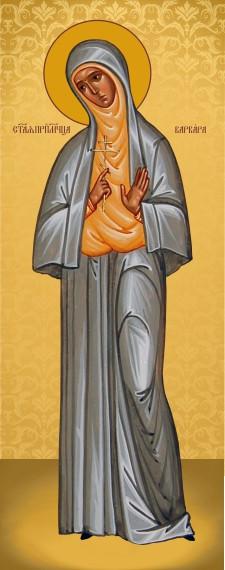 Ікона православна Святий Варвара інокиня