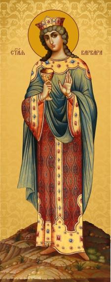 Ікона подарункова Свята Варвара