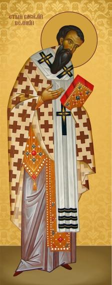 Ікона на дарунок Святий Василь