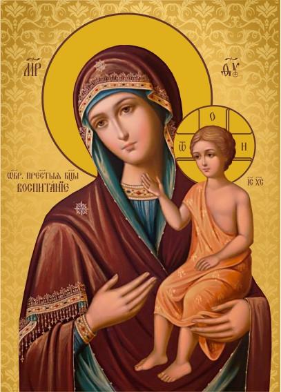 Ікона ручної роботи Пресвята Богородиця Виховання