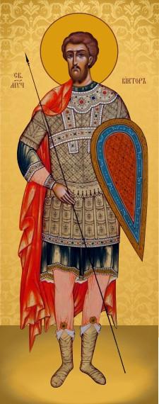 Ікона церковна Святий Віктор