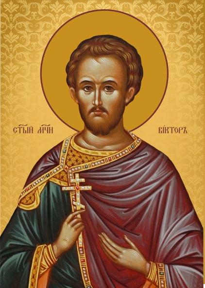 Ікона православна Святий Віктор
