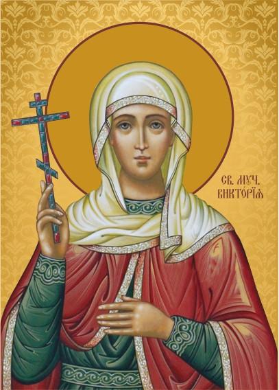 Ікона для дому Свята Вікторія