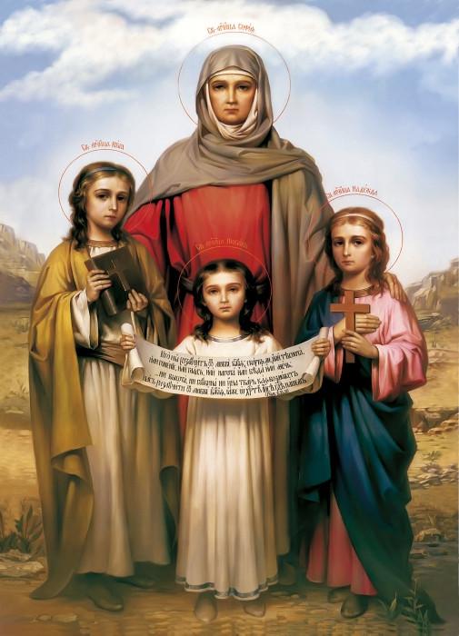 Ікона на дереві Святих Віра Надія Любов і Софія