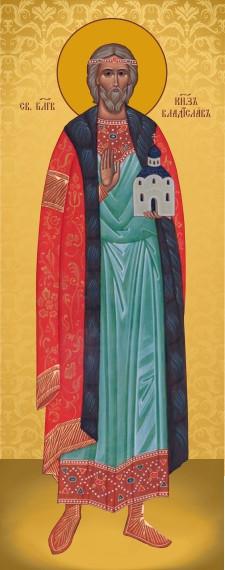 Ікона православна Святий Владислав Сербський