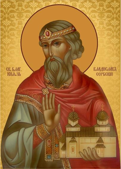 Ікона подарункова Святий Владислав