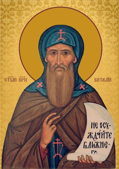 Ікона ручної роботи Святий Віталій преподобний