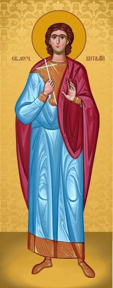 Ікона на замовлення Святий Віталій