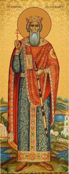 Ікона на дарунок Святий Володимир 23х11см