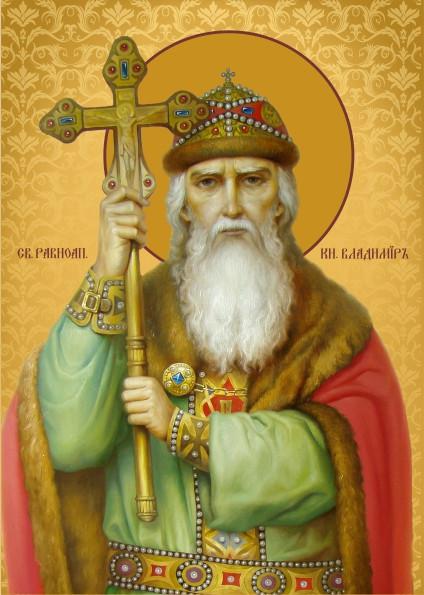 Ікона Святий князь Володимир