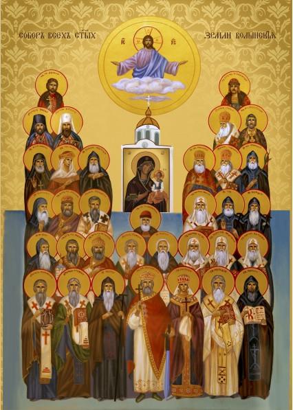 Ікона подарункова Святі Всіх Святих землі Волинської