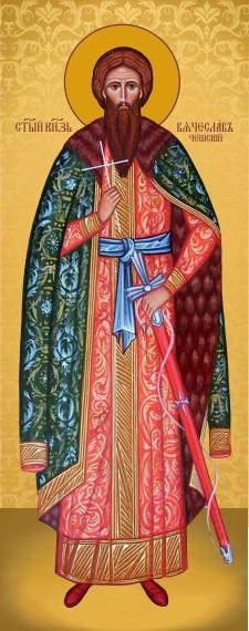 Ікона для дому Святий Вячеслав 23х11см