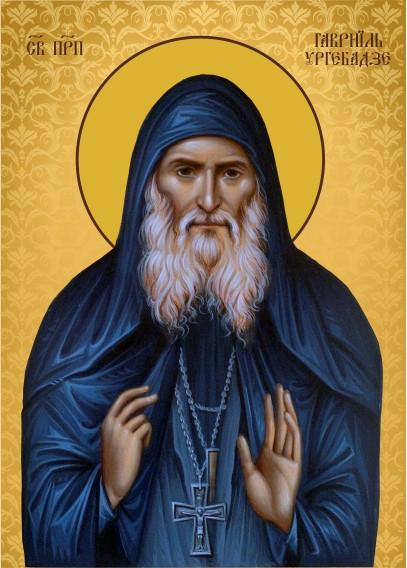 Ікона на дарунок Святий Гавриїл Ургібадзе