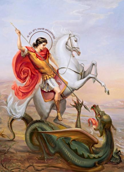 Ікона подарункова Святий Георгій