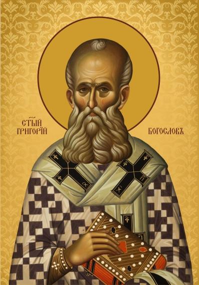 Ікона ручної роботи Святий Григорій  Богослов