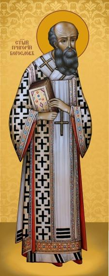 Ікона на замовлення Святий Григорій  Богослов