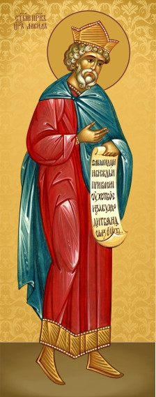 Ікона церковна Святий Давид
