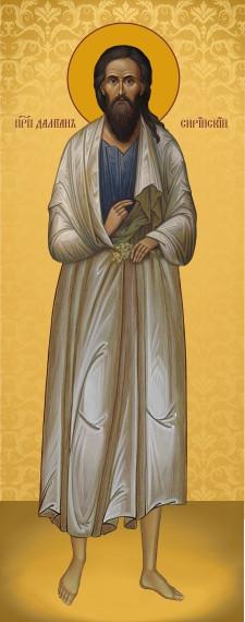 Ікона подарункова Святий Даміан  Сирійський