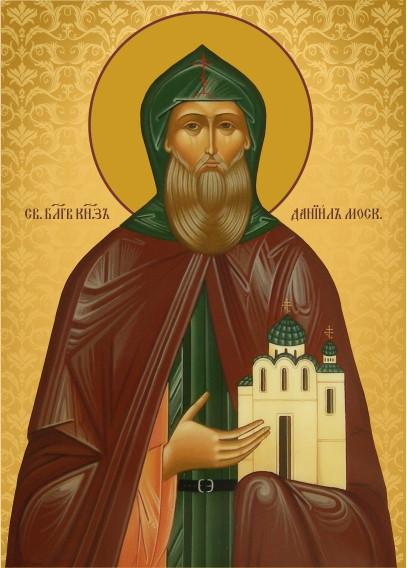 Ікона Святий Данило  московський