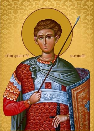 Ікона подарункова Святий Димитрій  Солунский