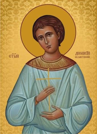 Ікона на дарунок Святий Діонісій
