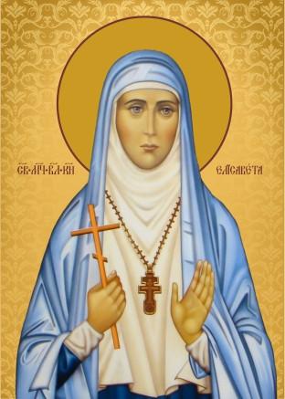 Ікона подарункова Свята Єлизавета
