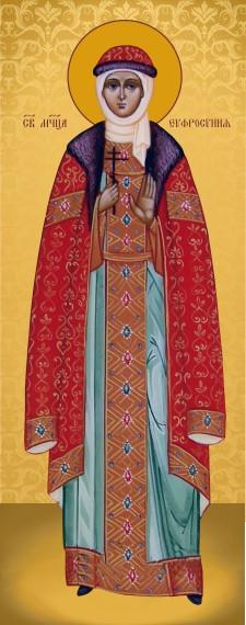 Ікона з росписом Свята Єфросинія